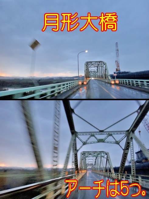 味のある鉄橋です。