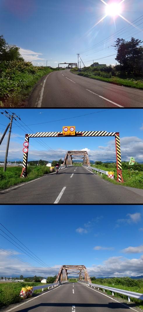 岡山橋が見えてきました。