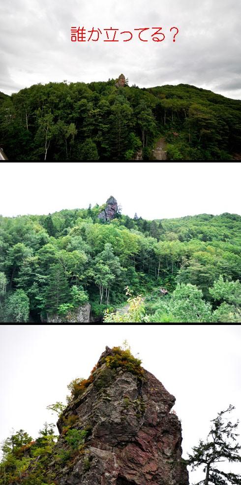 酋長岩と名付けたいとこです。