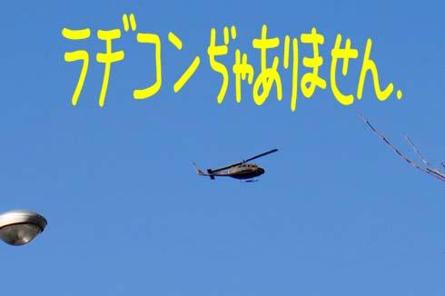陸自のヘリです。