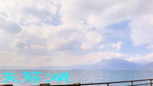 支笏湖です。