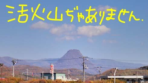 プリン型の山です。