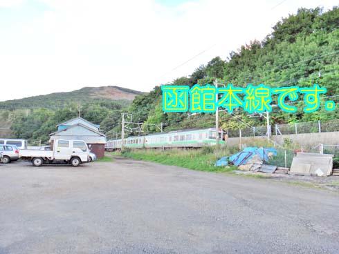 北海道最古の路線です。