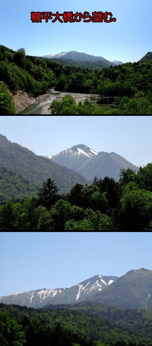 東大雪の山並みです。