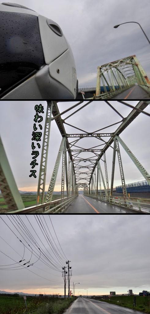この橋はもー無いと思われます。
