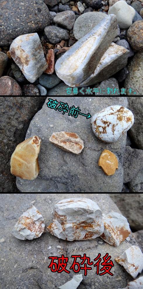 元は粘土質でしょーか。
