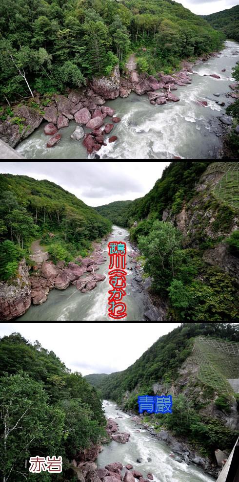赤岩青巌峡(あかいわせいがんきょう)