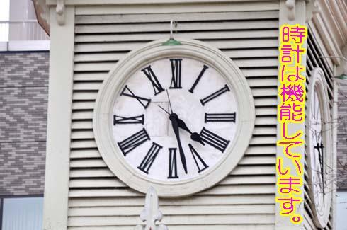 街中の時計表示って少なくなりましたな。