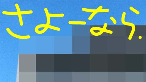 天空~@ふちゅーの全貌を晒しちゃいます。