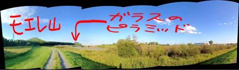 景観をパノラマってみたです。