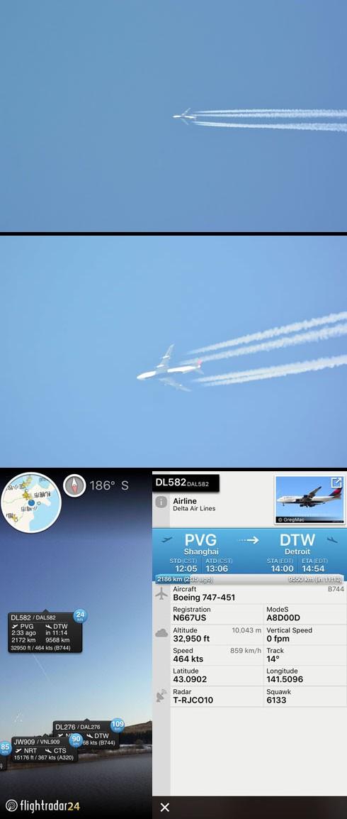 4発ジェットの飛行機雲が美しいです。