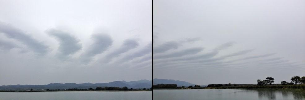 エビフリャ~雲